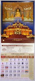 Календарь выходных дней на май в россии